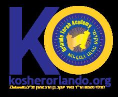Kosher Orlando | Food | Minyanim | Mikva